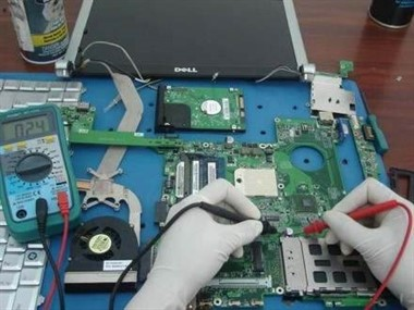 Dizüstü Bilgisayar Tamiri
